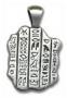 Egyptische tekst hanger (tin) aan koordje