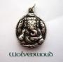 a Ganesha amulet