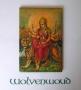Magneet Hindoeïstische Godin Durga Ma