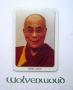Magneet Dalai Lama