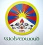 Magneet Free Tibet