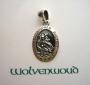 Medaillon Sint Christoffel (zilver ) - ovaal