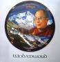 Muismat Dalai Lama